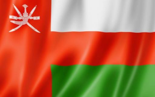 "<h4 style=""margin-top:42%;margin-bottom:0;color:#000"">Oman</h4>"